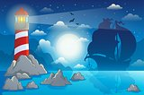 Lighthouse theme image 4