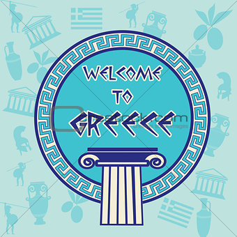 Welcome to Greece travel sticker