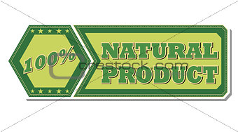 100 percentages natural product - retro green label