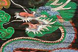Antique painting of a Dragon