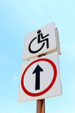 handicapped parking place sign