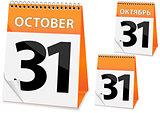 icon calendar forHalloween
