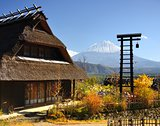 Historic Japanese Huts