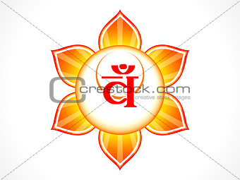abstract sacral chakra