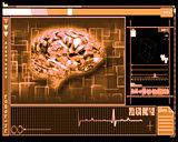 Orange brain interface technology