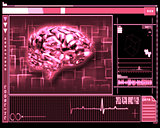 Pink brain interface technology