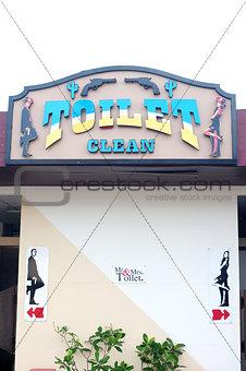Toilet in Thailand