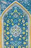 islamic pattern for background purpose