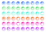 watercolor web icon set, vector