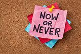 now or never motivational reminder