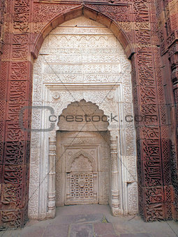 Tomb of Iltutmish, Qtub Minar (143)