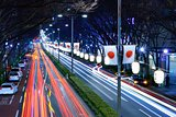 Road Lined with Japanese Flags