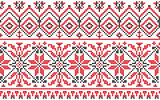 Ukrainian ornament - cross-stitch on a white