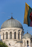 Kaunas St. Michael the Archangel church and Lithuanian flag