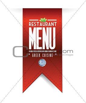 greek cuisine food banner illustration