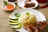 chicken rice. Asian style hainan chicken rice closeup