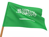 flag fluttering in the wind. Saudi Arabia