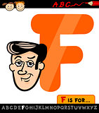 letter f with face cartoon illustration