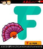 letter f with fan cartoon illustration
