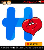 letter h with heart cartoon illustration