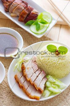 Siu Yuk or crispy roasted belly pork