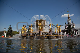 Fountain of nation friendship in Moscow