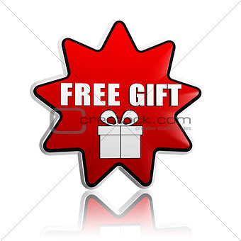 free gift with present box symbol in red star banner