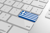 Greece flag button