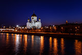 Cathedral of Christ the Saviour in the Evening, Russia, Moscow