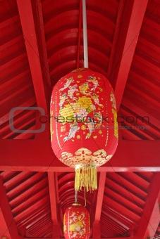 Auspicious Red Lantern