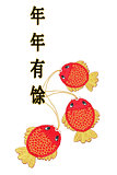 Chinese New Year Auspicious Fish Ornament