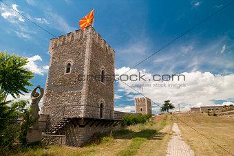Skopje fort Macedonia
