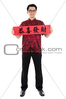 Asian Chinese cheongsam male holding couplet