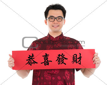 Asian Chinese cheongsam man holding couplet