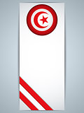 Tunisia Country Set of Banners