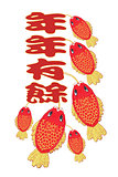 Chinese New Year Auspicious Fish Ornaments