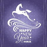 New year greeting card with horse