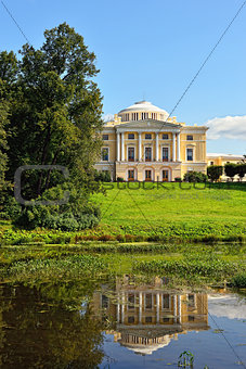 Summer landscape of the Pavlovsk garden and palace.