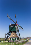 Dutch windmill de Bonk