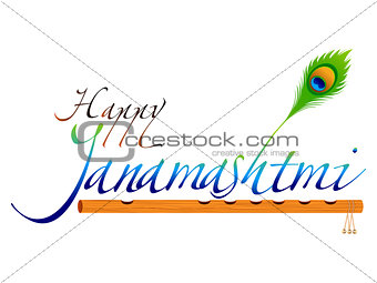 abstract janamashtmi wallpaper