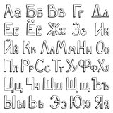 Russian sketch alphabet