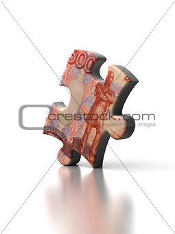 Single Ruble Puzzle