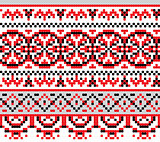 Ukrainian national pattern cross stitch background