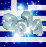 2014 Greek flag