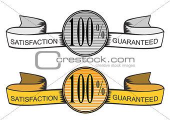 Circle with Ribbons 100% Satisfaction Guarantee