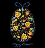 floral colorful easter egg