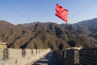 Greeat Wall with Red Flag