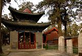 Pavilion and Memorial Tablets Mencius Temple Shandong, China