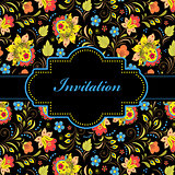 invitation card.