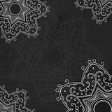 Vector flourish pattern. Chalk board with floral ornament. Doodle background with place for your text.